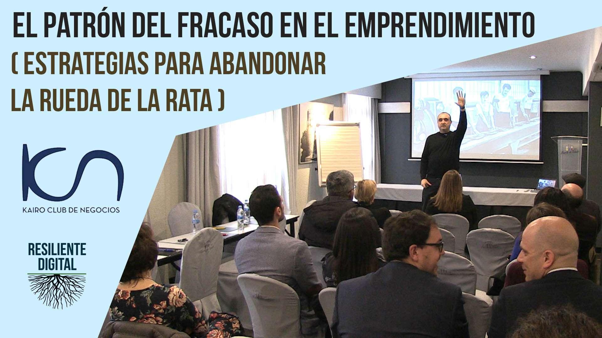 Conferencia de Alejandro Guerrero en KCN